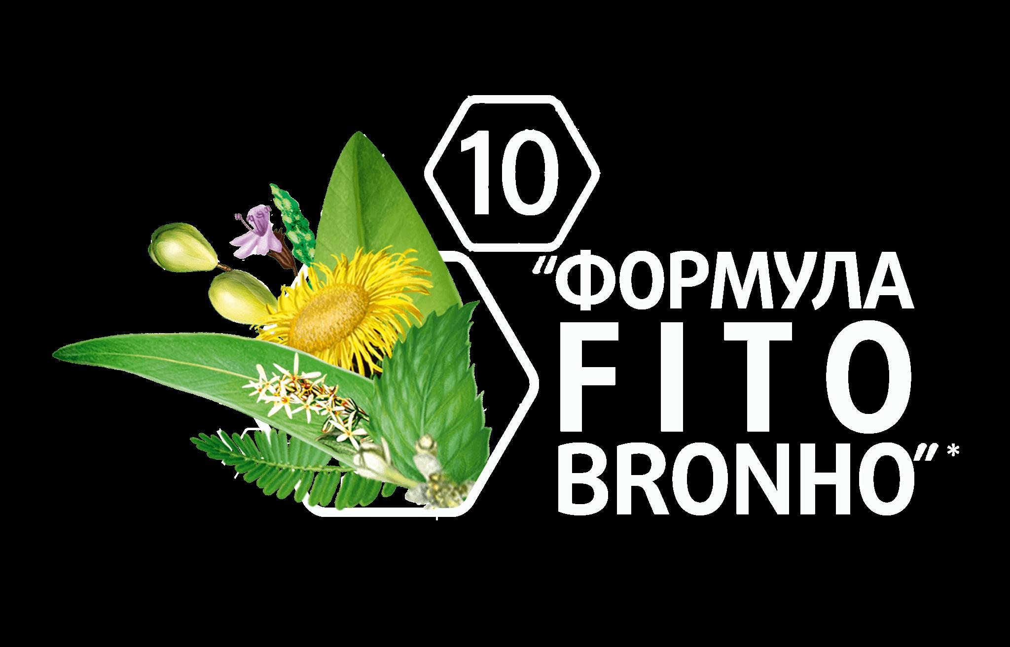 Формула FITO BRONHO 10